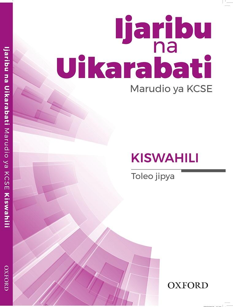 Kcse Revision Notes Pdf